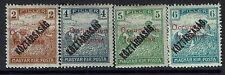 Hungary SC# 1N26-1N29, Mint Hinged, Hinge Remnant, 1N26 page rem - Lot 011117