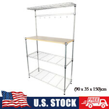 4-Tier Kitchen Storage Shelf Baker's Holder Microwave Oven Rack Home Furniture