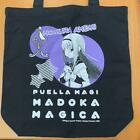 Puella Magi Madoka Akemi Homura Tote Bag Black Kawaii