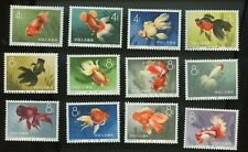 PR China 1960 S38 Goldfish, MNH