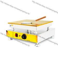 Uso comercial japonés Souffle Pancake Maker Antiadherente Eléctrico Máquina Baker