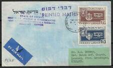 Israel 1949  Airmailcover to Losdorp