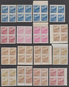 China PRC Regular stamps in blocks MNH. Total 240 stamps