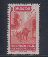 MARRUECOS (1941) NUEVO SIN FIJASELLOS MNH SPAIN - EDIFIL 236 (10 cts) LOTE 3