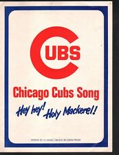 Hey Hey Holy Mackerel - Chicago Cubs Song 1969 Baseball Sheet Music