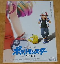 Movie Mini Poster Pamphlet Poket Monster Movie 2018 Pokemon