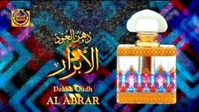 AL ABRAR PERFUME OIL BY SURRATI 3 ML AUTHENTIC  SAUDI ARABIAN /  USA /GIFT