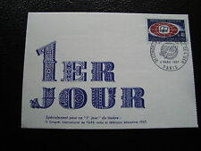 FRANCE - carte 1er jour 4/3/1967 (radio et television educatives) (cy56) french