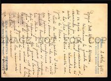 1952 Italy Unstamped Conto Corrente Postale Wwii Orphans War Posted to Uruguay