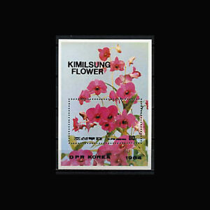 Korea, Sc #2392, MNH, 1984, S/S, Flora, Flowers, Plants, A5IDD-9