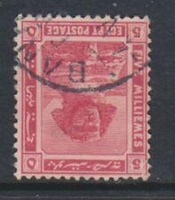 Egypt - 1914, 5m - Wmk Inverted stamp - F/U - SG 77a