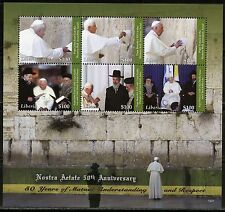 LIBERIA  2015 50th  ANNIVERSARY OF MUTUAL RESPECT POPE FRANCIS VISITS ISRAEL SHT