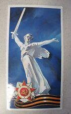 Russian Soviet Postcard Stalingrad Volgograd Motherland statue sword Волгоград