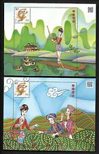 China 2012-20 Chinese Folklore Liu Sanjie 8V Special S/S Pupular Legend 劉三姐 吉祥如意