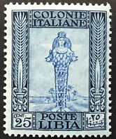 Italy Libia - Sassone n. 49i  VARIETY perf. 14x13⅓ on bluish paper  MNH**cv 300$