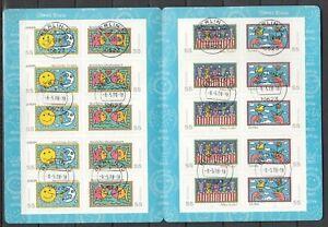 BRD, 2008 Grußmarken Europa Markenheftchen 73a gestempelt, (29904)