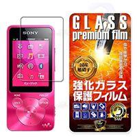 SONY WALKMAN S E film LCD protective glass fingerprint 9H 0.33mm NW-A20... JAPAN