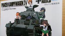 girls und panzer doujinshi panzer kampfwagen 4 Ausf.D ooarai ver gewalt