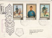 Mongolia 1972 National Heroes FDC Registered set of 2 VGC