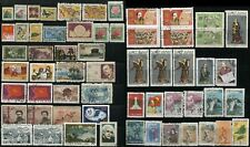 VIETNAM Stamps Postage Collection Postmarked Used