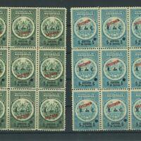 NICARAGUA TELEGRAPH Stamp *SPECIMEN* Two 5c BLOCKS OF NINE {18} Mint UM MNH MF52