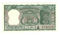 Vintage Banknote India 1967 - 1970 5 Rupees Crisp UNC Pick 54b US Seller