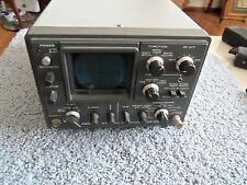 Kenwood sm-220 station control for ts940s