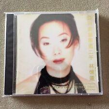 林憶蓮 林忆莲 sandy lam 亚洲金曲精选 2000 ASIA POP GOLD SERIERS