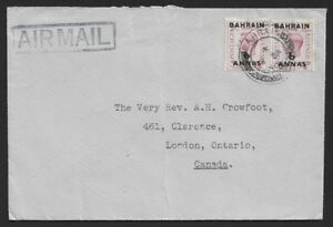 Bahrain KGVI 6a pair on cover to Canada