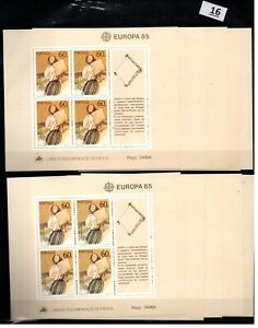 CB 10X PORTUGAL - MNH - EUROPA CEPT 1985 - MUSICAL INSTRUMENTS - MUSIC