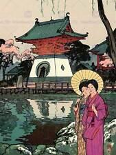 Paisaje cultural Japón Abstracto Pagoda Geisha Hiroshi cartel Art Print BB773B