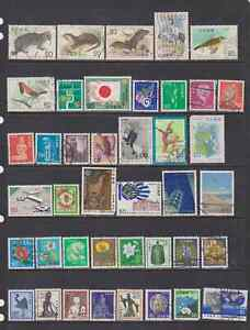 Japan Mint & Used Collection of 70's & 80's Stamps