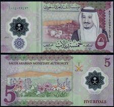 SAUDI ARABIA 5 RIYALS (P NEW) 2020 POLYMER UNC