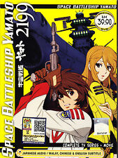 Space Battleship Yamato 2199 (Eps. 1 - 26 End + Movie) with English Subtitle