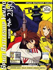 Space Battleship Yamato 2199 (Eps. 1 - 26 End + Movie) with English Subtitle