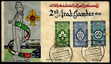 EGYPT 1956 2nd ARAB SCOUT JAMBOREE FDC FIRST DAY COVER CDS ABU QIR CAMP R CACHET