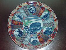 Wandteller Japan Tierkreis Schaf The Arita Plate of Zodiac 1979 Sheep/ Ram/ Goat