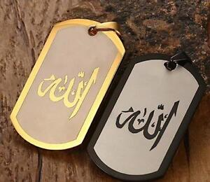 Religious Stainless Steel Allah Arab Dog Tag Pendant Men Necklace Chain 24''