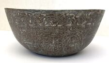 ISLAMIC 18/19 CENTURY MAGNIFICENT SILVER ON COPPER BOWL WITH ENGRAVINGS