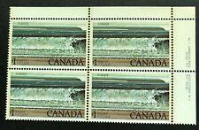 CANADA 1979 # 726 - $1 FUNDY NATIONAL PARK DEFINITIVE - UR PLATE #1 BLOCK - MNH