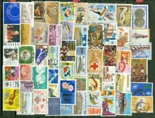 Worldwide WW + USA + Canada Mixed Group of 500 used stamp Lot#4238