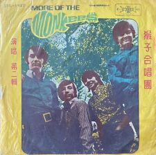 The Monkees-More of the Monkees (Rare First Record Taiwan)