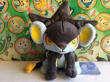 "Pokemon Plush Luxray 2007 Banpresto 7"" UFO doll stuffed animal toy figure shinx"
