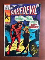 Daredevil #57 (1969) 6.0 FN Marvel Key Issue Comic Silver Age Reveals Identity