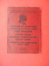UZBEKISTAN formed USSR 1967 RARE Russian soviet KOMSOMOL ID with real photo
