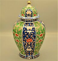 Antique Chinese Kangxi Porcelain Famille Rose Floral Lotus Ginger Jar Urn Vase