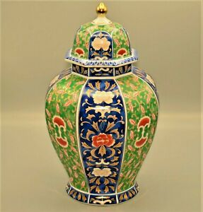 Antique Chinese Kangxi Porcelain Famille Rose Floral Lotus Ginger Jar Urn Vase