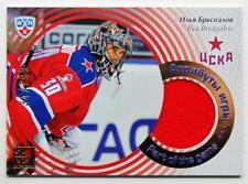 2012-13 KHL Gold Collection Jersey #POG-029 Ilya Bryzgalov 034/199