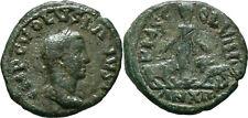 Bronze 251-253 Moesia Superior Viminacium Volusian, Stier, Löwe #MUI155