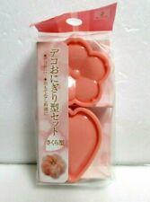 Lunch Box Bento Maruki SAKURA 2pcs ONIGIRI SUSHI Mold OSHIZUSHI KAWAII